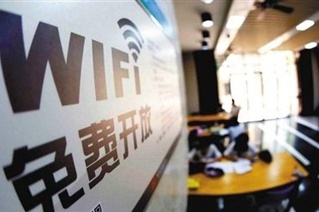 上海测评公共WiFi 星巴克、肯德基等商户都存安全隐患