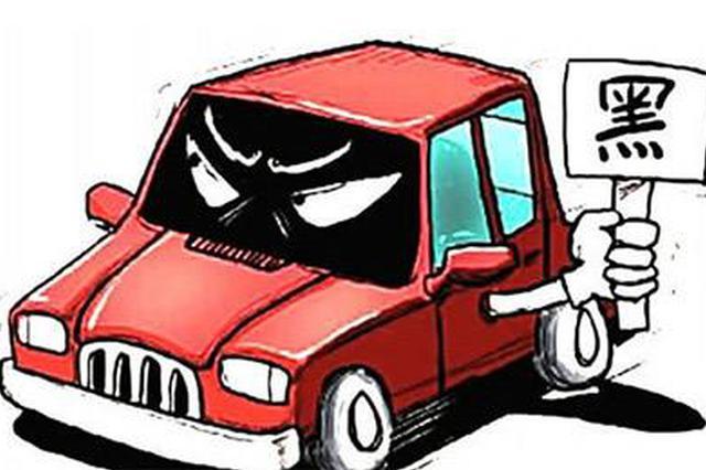 网友在浦东机场乘黑车被收费1900元 黄牛及驾驶员落网