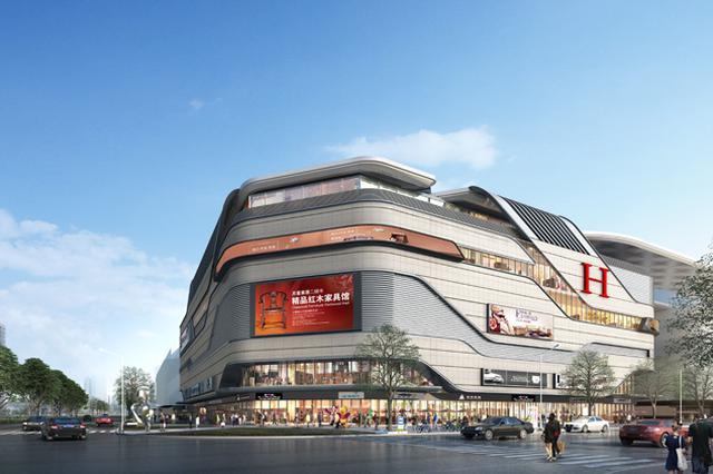 百万平方米九星城项目启动 打造一站式家居建材综合体