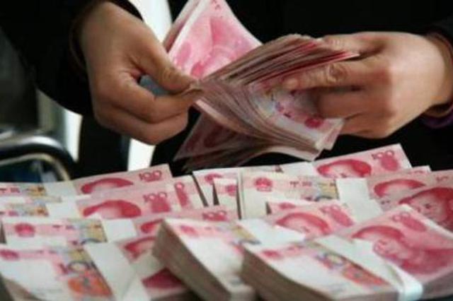 上海一银行女员工非法侵占1亿元 在三年间连续做假账