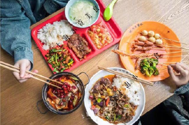 别人家的大学 打卡同济食堂上百种美食