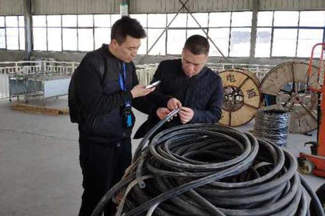 上海破获一路假装电线电缆案 抓获犯法团伙4人