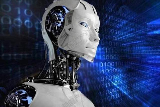 上海加快打造人工智能全国高地 多方面持续发力
