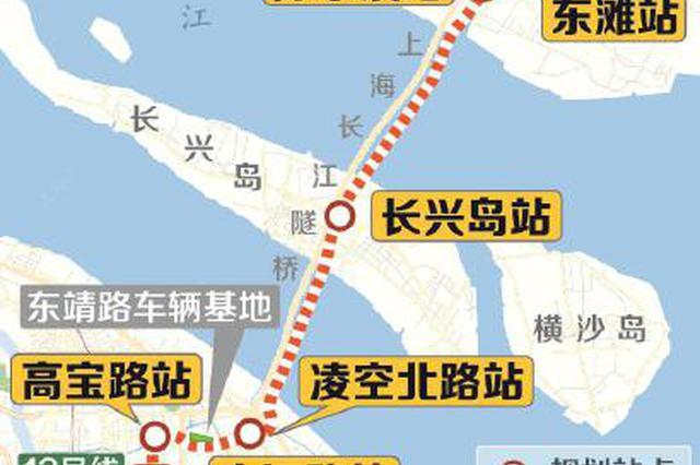 轨交崇明线规划公示 计划今年开建将衔接9号线12号线