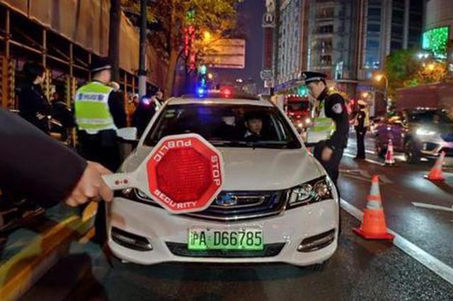 上海警方开展集中打击整治行动:查处交通违法近4万起