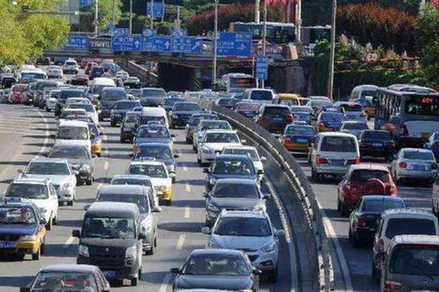 新国标5月1日起实施车辆年检变化 相关问题解答