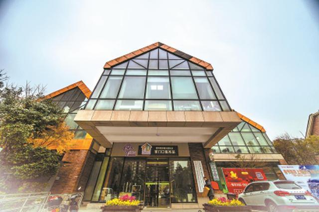 浦东建成家门口服务中心1300余个 实现村居全覆盖