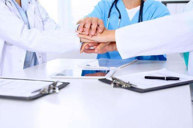 医疗保障基金使用监管条例发布 严格监管医保基金使用