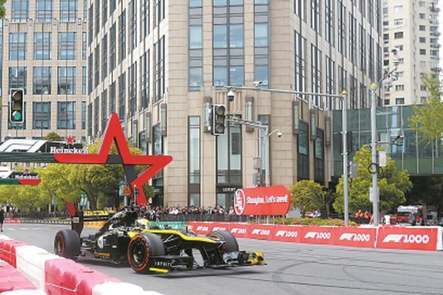 F1首次在上海街头赛道表演 市民近距离感受速度激情