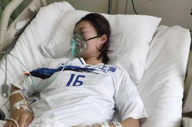 上海女足队员患重病各界伸援手 6小时筹款30万元