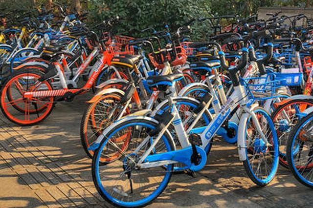 共享单车企业集体涨价 用户:车辆质量和维护要先跟上