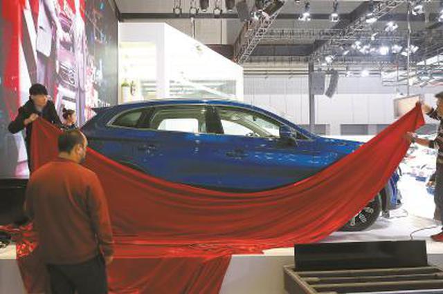 上海车展今开幕 首开未来出行展区展现汽车发展新技术