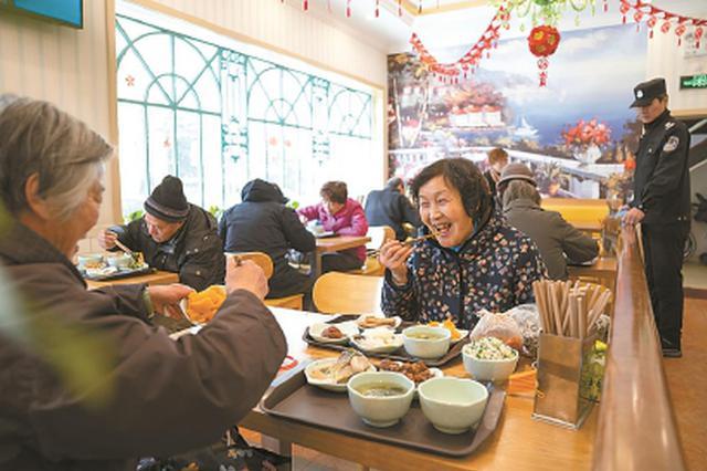 上海社会救助条例将有新举措 养老床位信息将动态公布