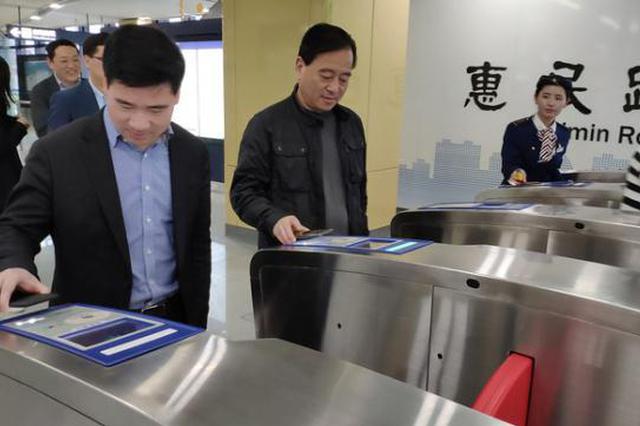 上海温州轨交二维码实现互联互通 月底前沪杭甬温互通