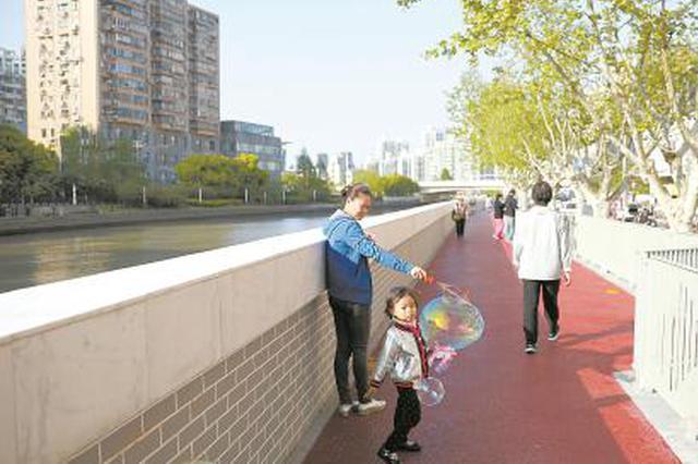 长宁苏州河健身步道陆续开放 将于年底全面贯通