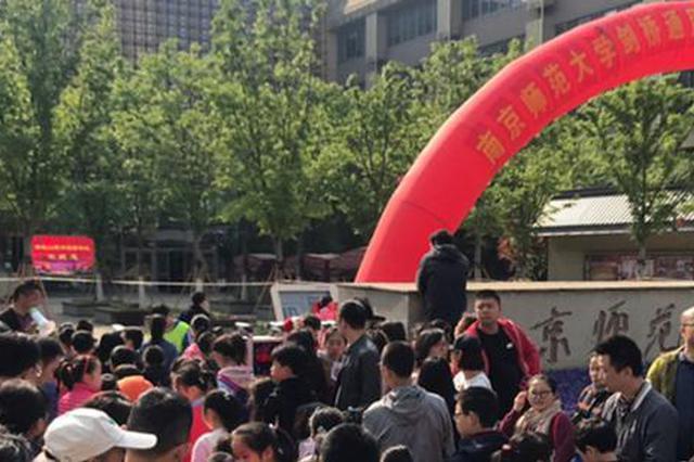上海小学生周末坐高铁赴外地考证 有校外机构组团送考