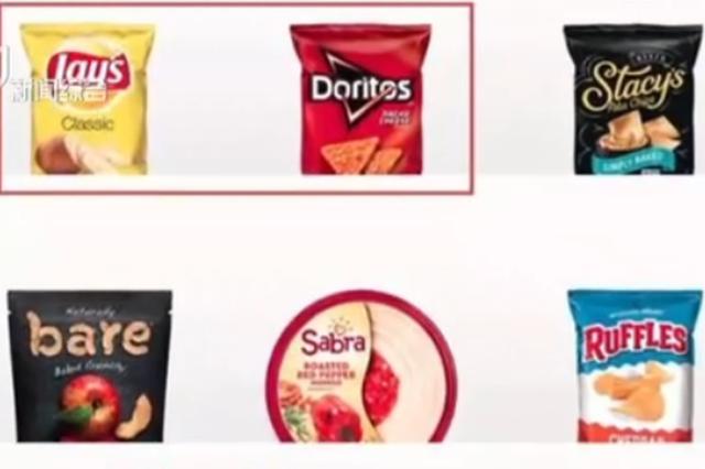 百事中国5月起上调膨化类产品价格 乐事薯片将涨价