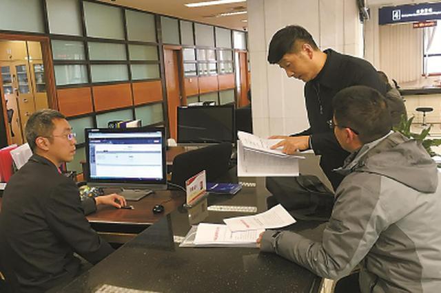 上海九成新企业通过一窗通办申请 将落实明厨亮灶工作