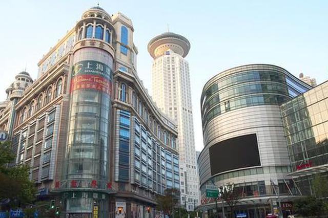 上海新世界城进行24年来最大改造 老牌商场新时尚