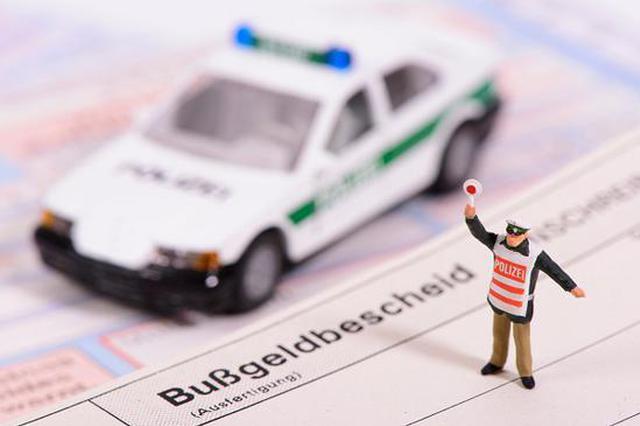 土方车驾驶员违停还故意遮挡号牌 被罚200元记12分