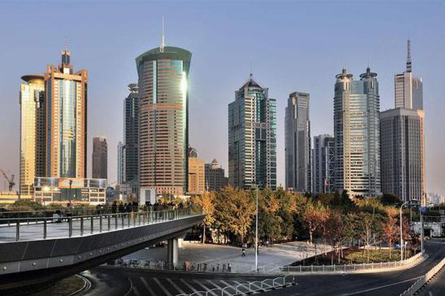 上海2018年二手房价格下跌2.7% 成交面积同比增加5%