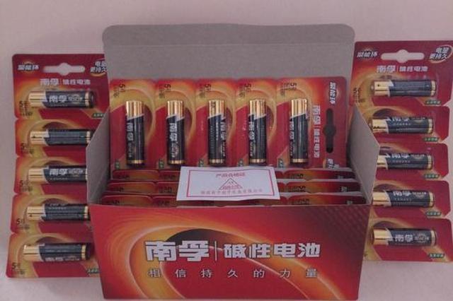上海破获售假案 嫌疑人销售假冒南孚电池7万节被拘