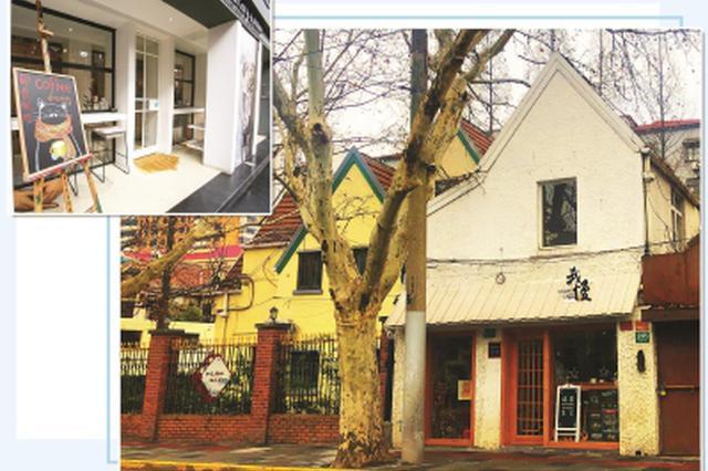 上海鼓励发展后街经济 允许有条件特色小店试点外摆位
