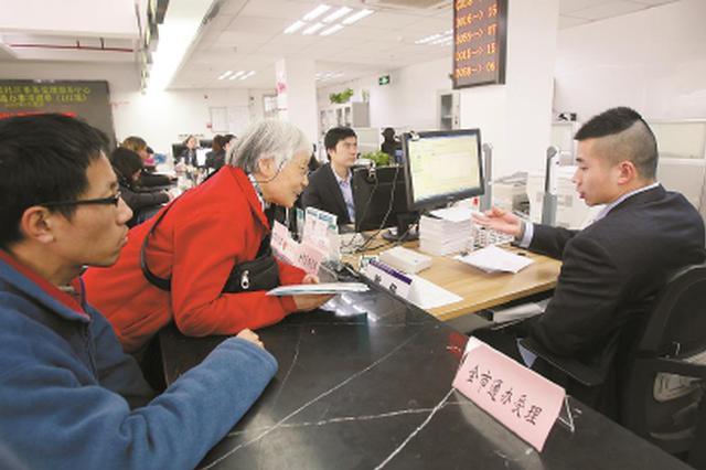 沪社保转接户籍优先、从长从后 缴费类业务全程网上办