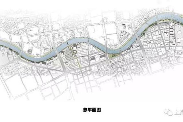 苏州河岸线改造提升黄浦示范段将开工 体现上海内涵