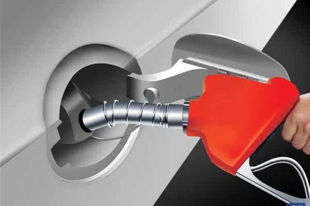 沪今年提前实施轻型汽车国6b排放 加大新能源车推广度