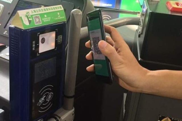 长三角14城10月前完成公交一码通 行动计划书签订