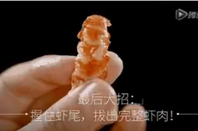 小龙虾完美剥壳术 让你吃的更多更好更开心