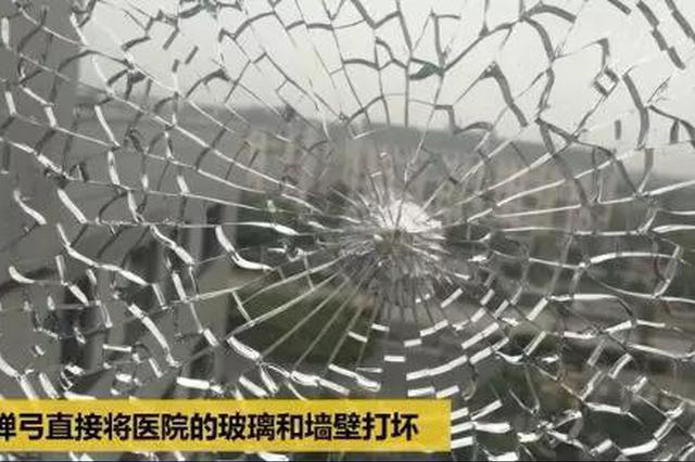 男子随意射弹弓打碎医院急诊部玻璃门 已被刑事拘留