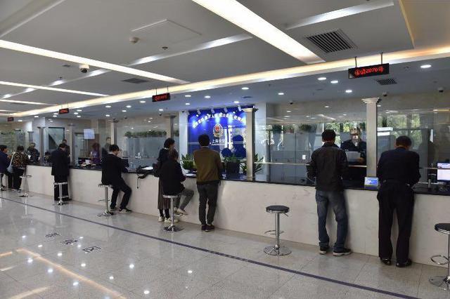 上海派出所试点综合窗口改革 今朝可解决13类47项营业