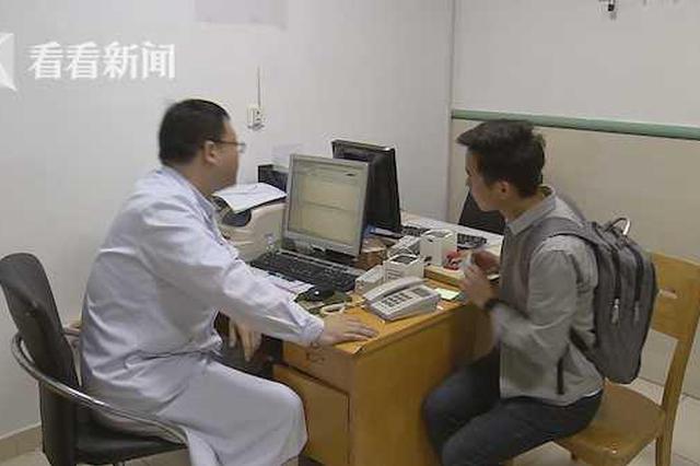 华山病院首推刷脸就诊 自费患者建档往后无需身份证