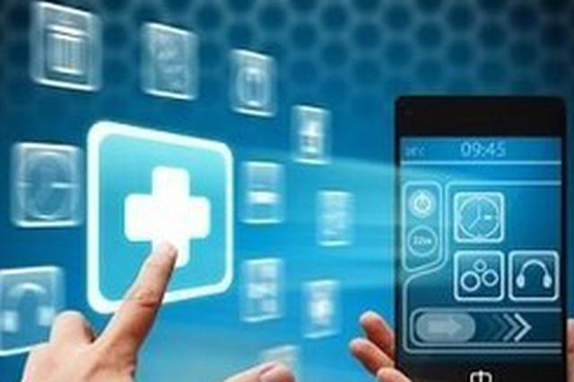 长三角病院摸索健康治理新模式 三项医疗重点项目落地