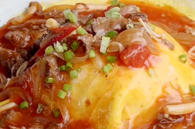 百吃不腻的红烩肥牛蛋包饭 在家尝尝吧