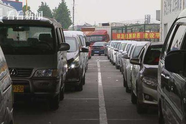 上海部分检测站每天大排长龙 车主需等候4、5个小时
