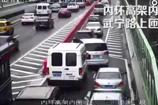 上海高架桥上瓜代通行视频获赞 被称为教科书式通行