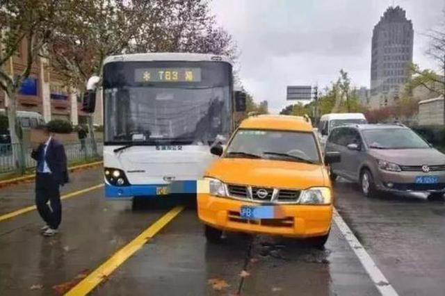 上海对公交车上危害公共安全行为零容忍 纳入个人征信