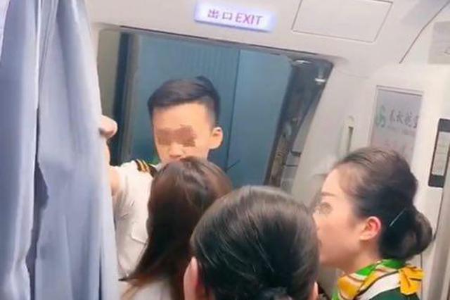 女子为等家属堵机舱门 春秋航空:旅客自愿终止行程