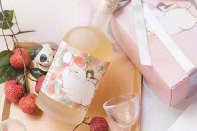 有哪些味道不错、度数不高合适女生喝的酒?