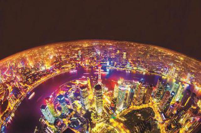从上海之夜看中国经济:动力不竭之城从来不知疲倦