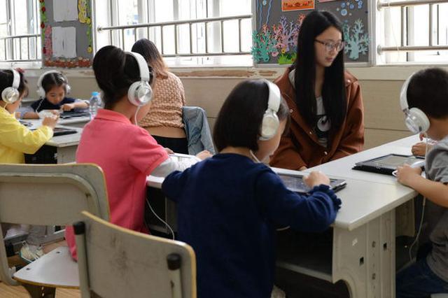 沪平易近办中小学登科比与客岁持平 阳光自负孩子最受青睐