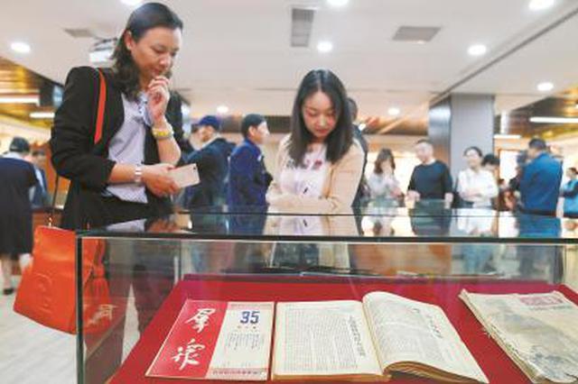 上海宣布百件档案珍品讲述城市传奇 覆盖面广形态多样