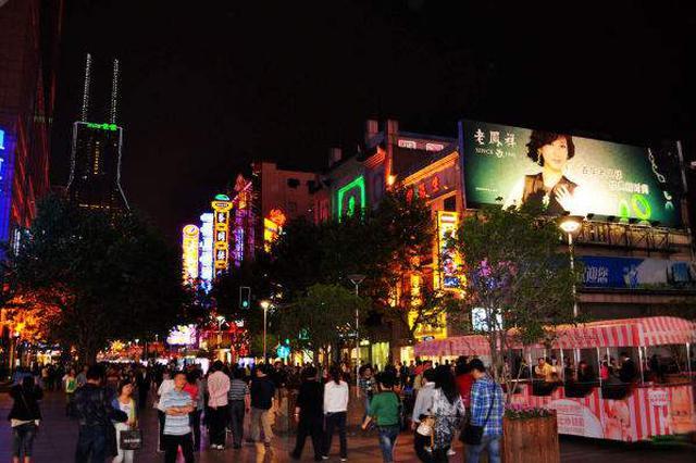 申城贸易首店效应凸显 将打造2条世界级商街