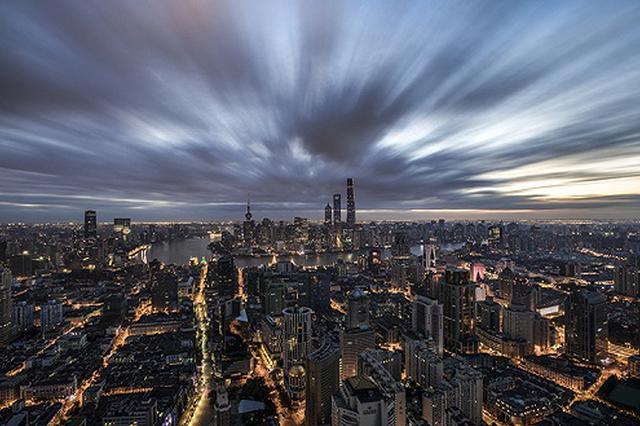 上海科创中心建设获实质性突破 研发投入占GDP比例4%