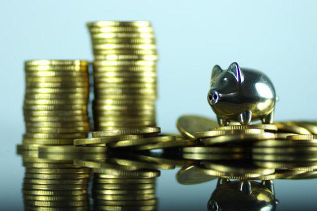 职业贷款中介向商场员工贿赂 骗贷套现3000余万