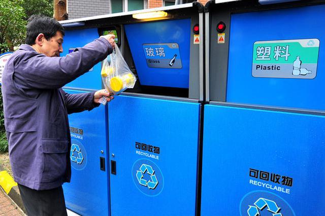 上海今年查处生活垃圾分类案六百余起 处罚金额27.5万