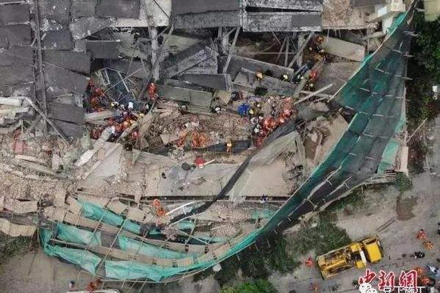 申城5·16坍塌事故已有初步分析 违规施工未聘请监理